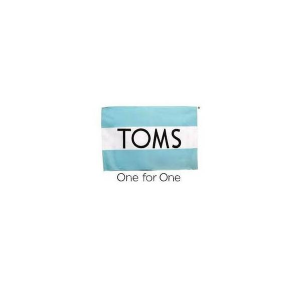 Toms Twin Cities Warehouse Sale